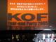 「ファルコン号」応答せよ!——寒波の中、熱い年の瀬を送る「KOF忘年会2005」
