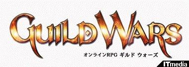hn_guildwars.jpg