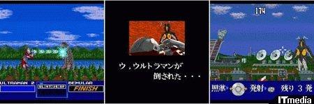 sa_emic9.jpg