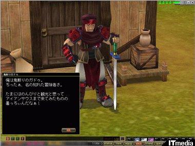 hn_eco1.jpg