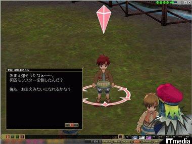 hn_eco3.jpg