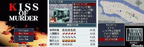 ms_02emic2.jpg