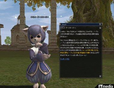 hn_event2.jpg