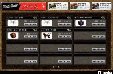 hn_item.jpg