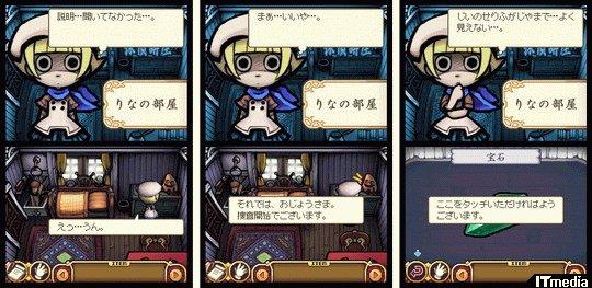 wk_060208osawari02.jpg