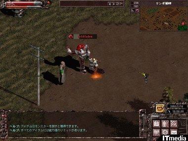 hn_dark2.jpg