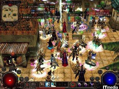 hn_game2.jpg