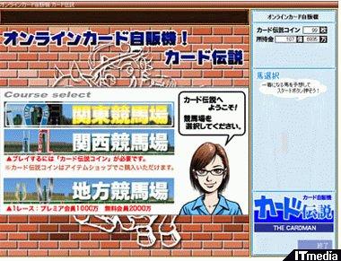 hn_keiba2.jpg