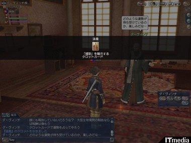 hn_koukai3.jpg