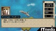 wk_060217koei03.jpg