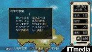 wk_060217koei04.jpg