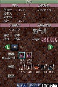 wk_060217koei06.jpg