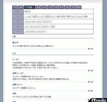 hn_artail1.jpg