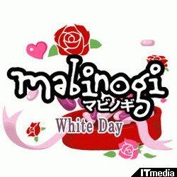 hn_mabinogi.jpg