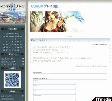 hn_column2.jpg