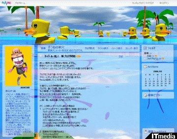 hn_blog.jpg