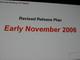 プレイステーション 3は2006年11月上旬発売——日米欧同時