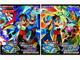 「ロックマン エグゼ6」ビーストリンクゲート同梱版の発売が決定——大会情報もあり