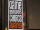 Game Developers Conference 2006:「ワンダと巨像」が5冠制覇——「Game Developers Choice Awards」