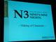Game Developers Conference 2006:キャラクターの葛藤や苦悩が伝わり、何が本当の正義なのか深く考えさせられる——「Ninety-Nine Nightsのすべて: 次世代キャラクターデザイン」