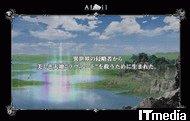 hn_arteil2.jpg