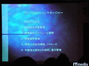 wk_060406dea04.jpg