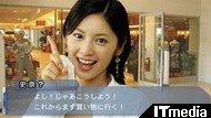 wk_060407fine02.jpg