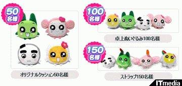 hn_yasai2.jpg
