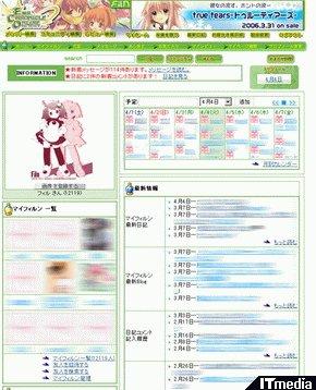 hn_skin.jpg