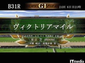 hn_race3.jpg
