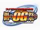"""「スパロボ15周年記念""""鋼のOG祭り""""」で新シリーズのアニメ化も発表"""