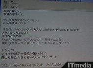 hn_hack05.jpg