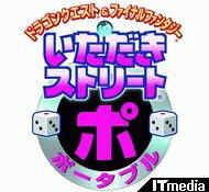 hn_itadaki.jpg