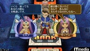 hn_itadaki2.jpg