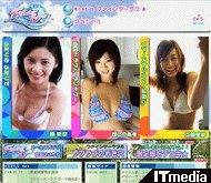 hn_mizugi1.jpg