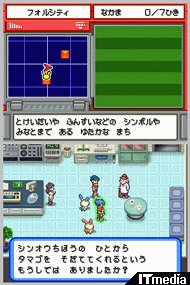 hn_tamago02.jpg