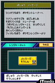 hn_tamago04.jpg