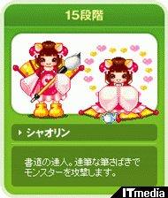 hn_yasai01.jpg