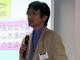 「ゲーム学」の確立を目指して——日本デジタルゲーム学会が設立