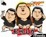 hn_koriki1.jpg