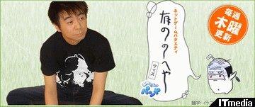 hn_arino.jpg