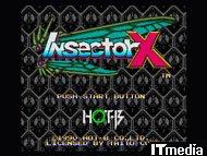 hn_insecter01.jpg