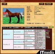 hn_keid02.jpg