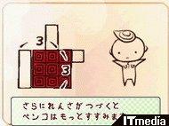 wk_060526tori07.jpg
