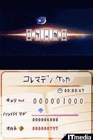 wk_060526tori14.jpg