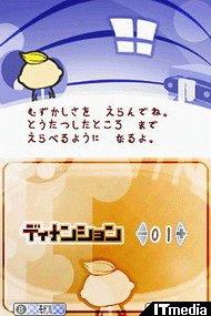 wk_060526tori16.jpg