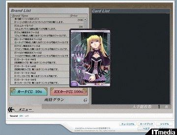 hn_ex.jpg