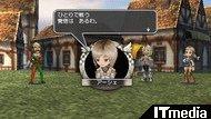 wk_060607ita07.jpg
