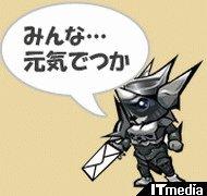 hn_kabu.jpg