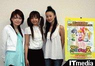 hn_pawa02.jpg